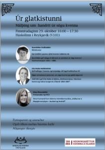 Málþing BKR Fimmtudaginn 29. október kl. 16:00-17:30 í Háskólanum í Reykjavík